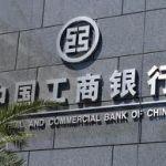 Bancos más grandes del mundo 2012