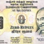 billete cero rupias