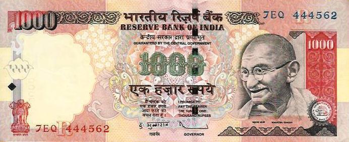 billete-1000-rupias-indio