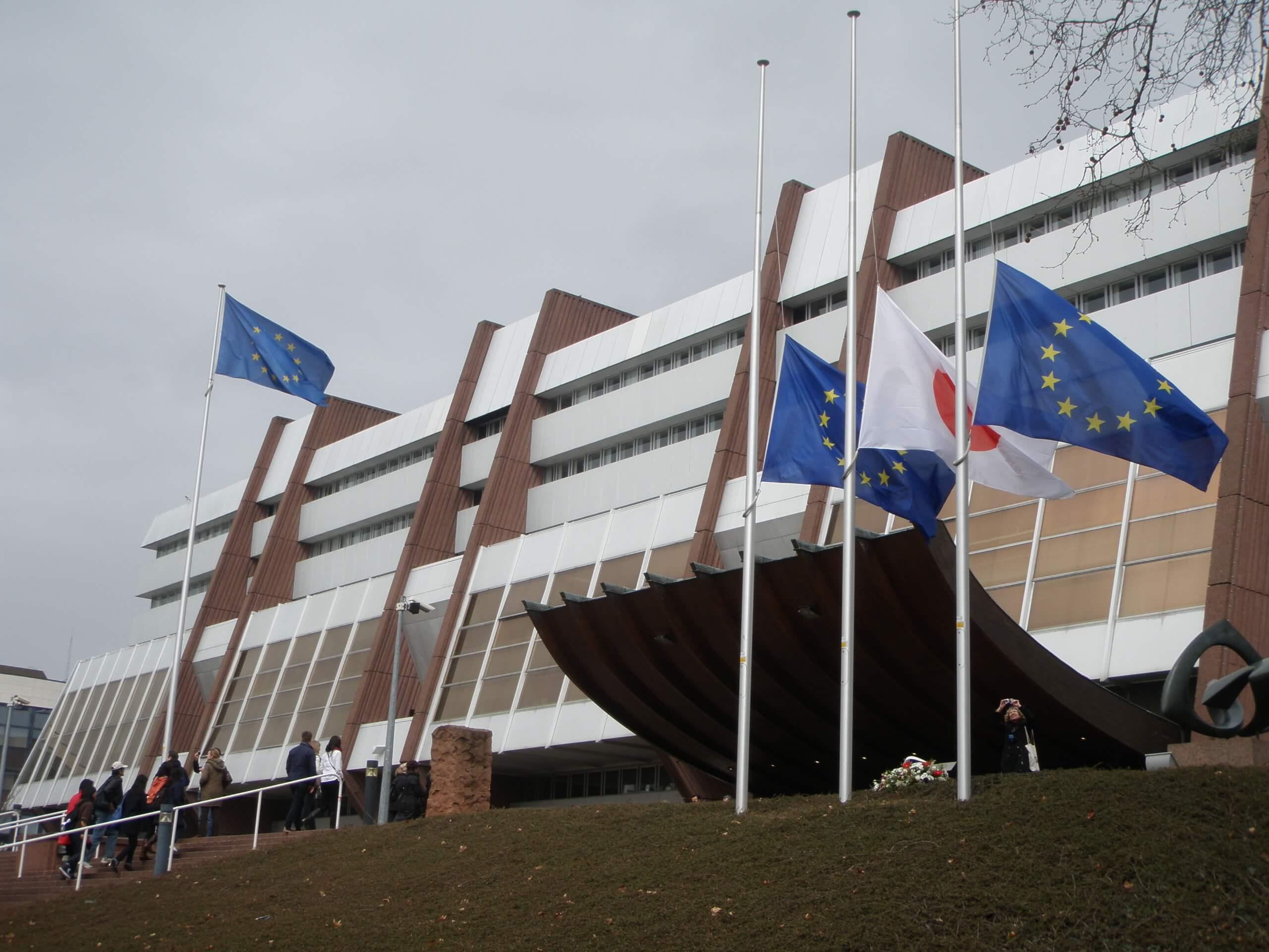 BanderasEuropaJapon