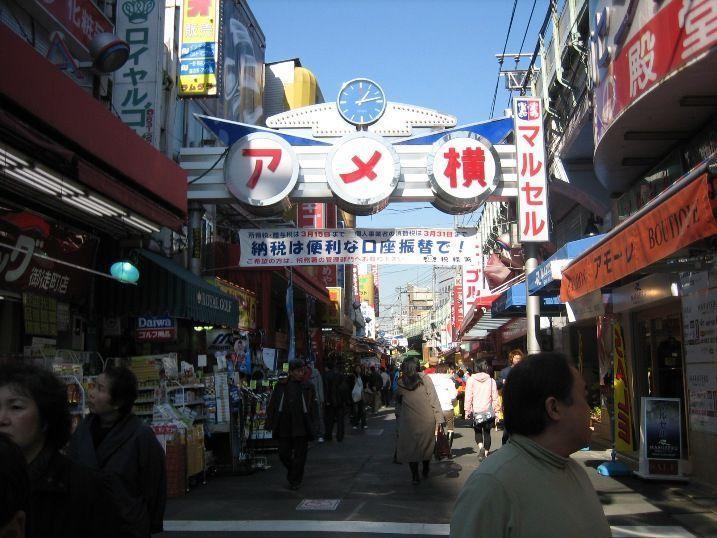 Ameyoko Ueno Tokyo Japón