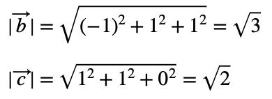 Cálculo De Los Módulos
