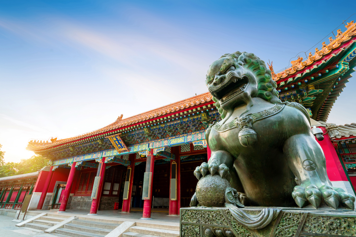 Classical Architecture In Beijing, China