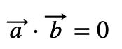 Condición De Perpendicularidad De Dos Vectores
