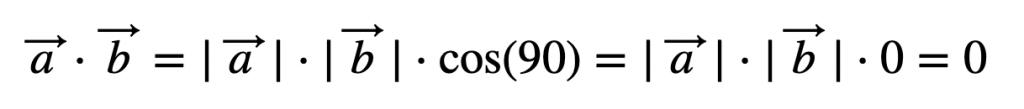 Producto Vectorial De Dos Vectores Perpendiculares