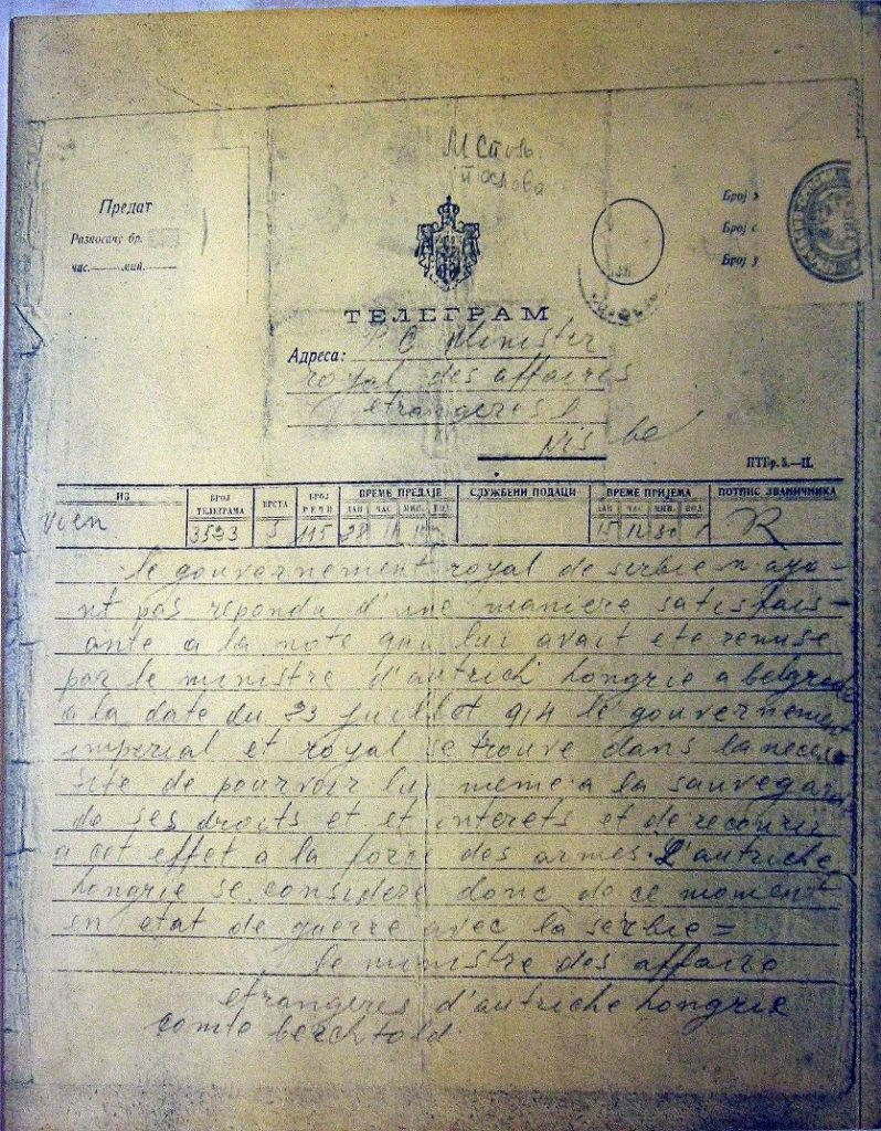 Telegrama Declaración De Guerra Austria A Serbia Primera Guerra Mundial