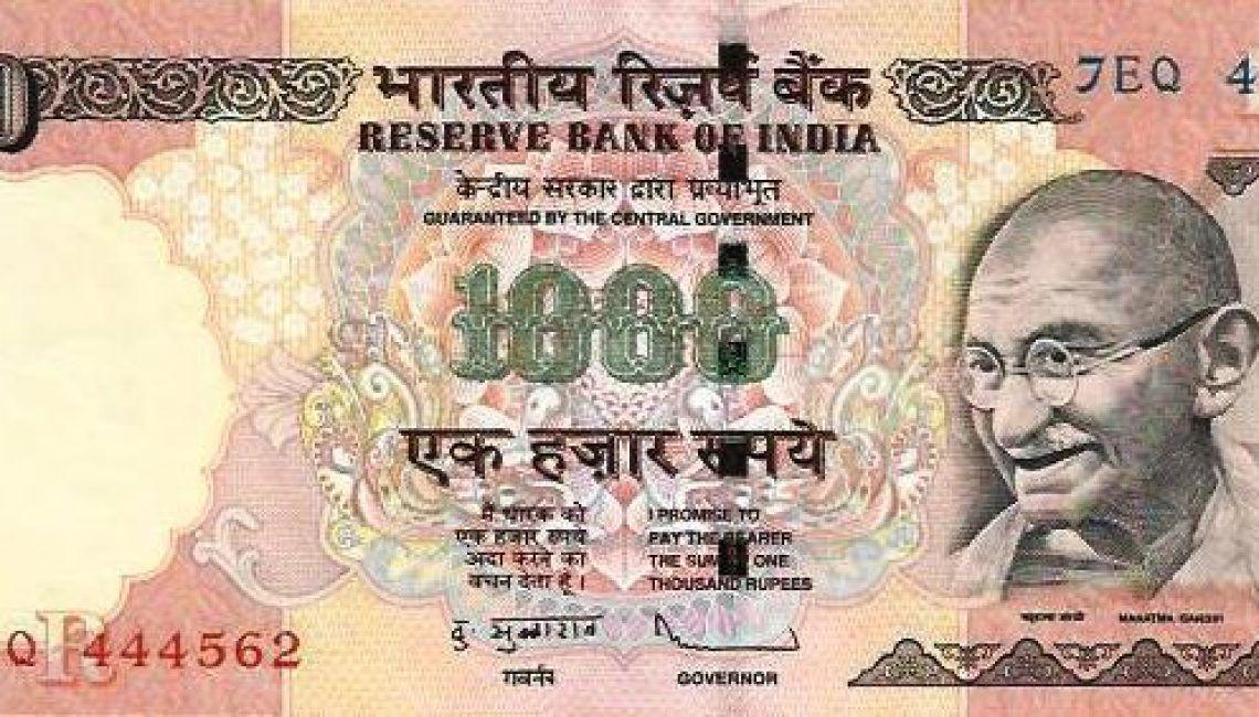 Billete 1000 rupias Indio