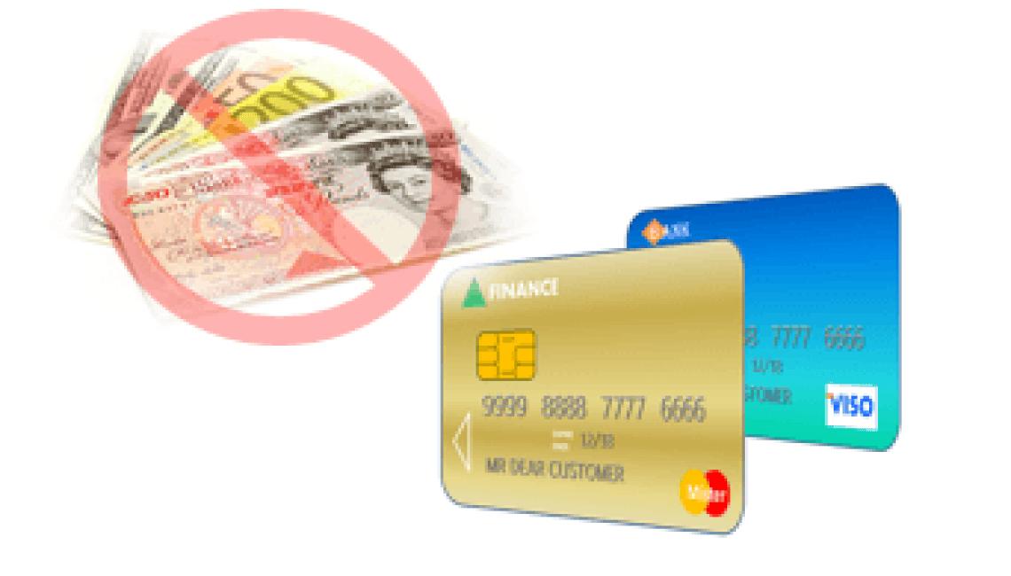 Desaparición del dinero en efectivo 1