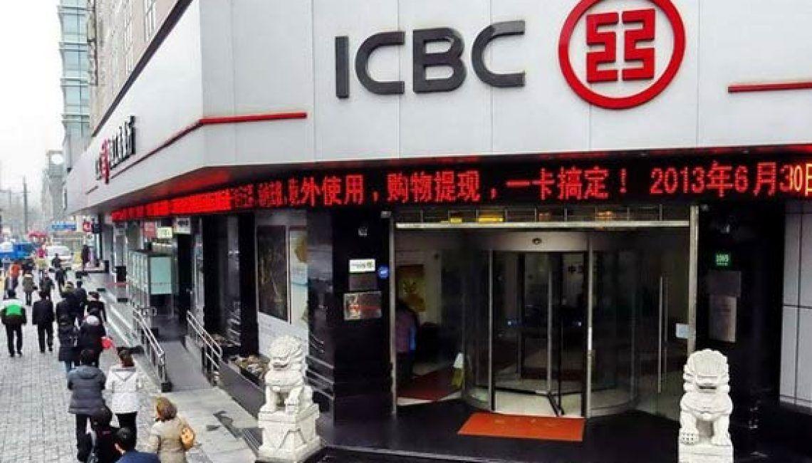 ICBC 2