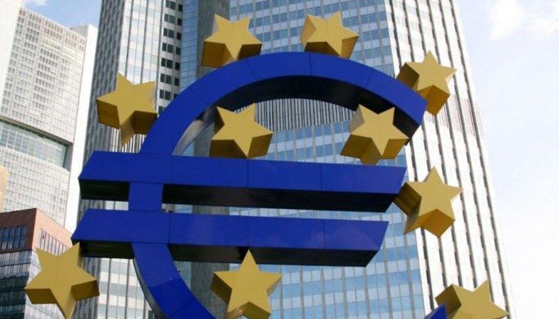 Sede del Banco Central Europeo en Frankfurt 682x1024