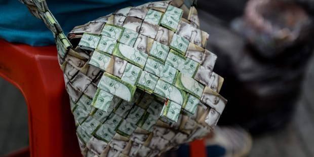 Venezuela moneda